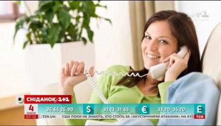 """""""Укртелеком"""" с октября повысил тарифы за пользование стационарным телефоном"""