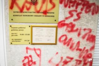 В польском Ряшеве вандалы осквернили здание консульства Украины