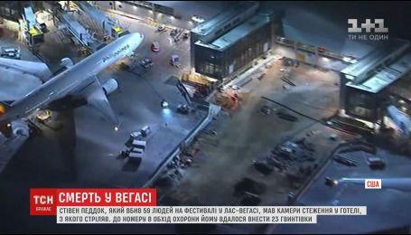 Агенти ФБР зустріли в аеропорту подругу стрільця, який вбив 59 людей у Лас-Вегасі