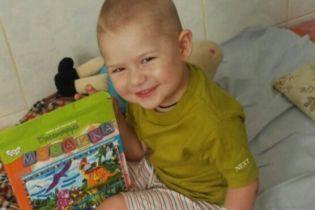 Допоможіть дворічному Тимофію здолати рак крові