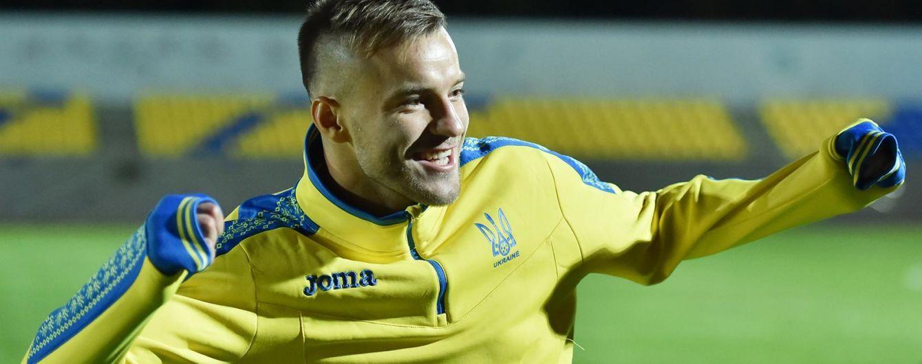 Без Селезнева, но с травмированным Ярмоленко. Шевченко вызвал 6 легионеров на матчи сборной Украины