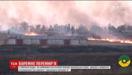 Боевики выпустили более полусотни снарядов на Мариупольском направлении
