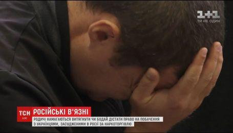 Злоумышленники нашли новый способ, как превратить украинских заробитчан в РФ на наркокурьеров
