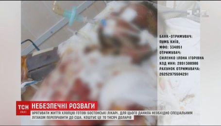 В Киеве 18-летний парень получил 75% ожогов тела при попытке сделать селфи на вагонах