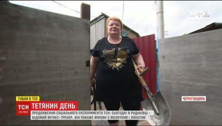Відомий фітнес-тренер навчив Тетяну Осипенко, як правильно тренуватись в домашніх умовах