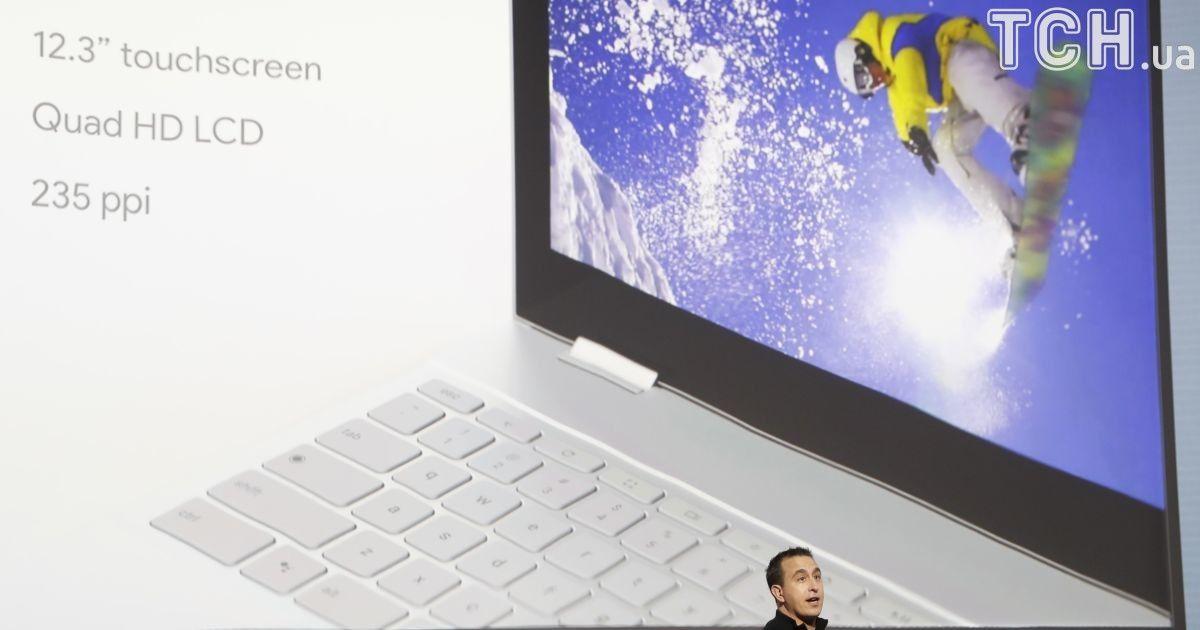 Ультралегкий ноутбук Google Pixelbook. @ Reuters