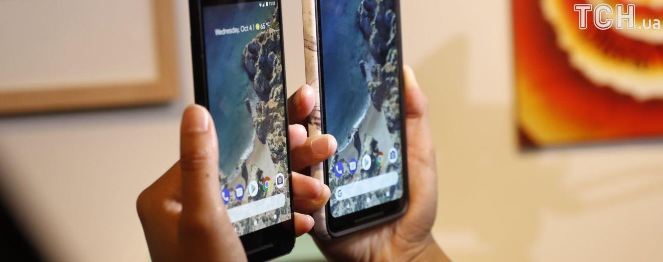 Google розробляє новий месенджер, який витіснить SMS на телефонах Android