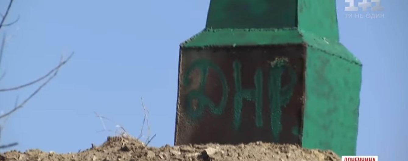 Украинские бойцы на передовой установили боевикам памятник-могилу