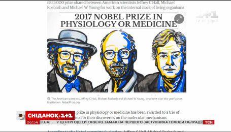 За які досягнення вчені отримують Нобелівську премію