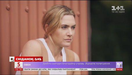 """Кейт Уинслет снимется в продолжении фильма """"Аватар"""""""
