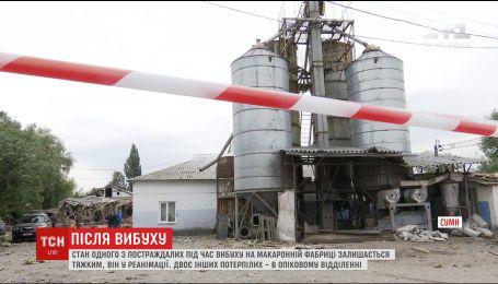 После взрыва на макаронной фабрике в больнице остается три человека