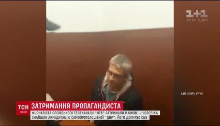 СБУ затримала співробітника телеканалу НТВ
