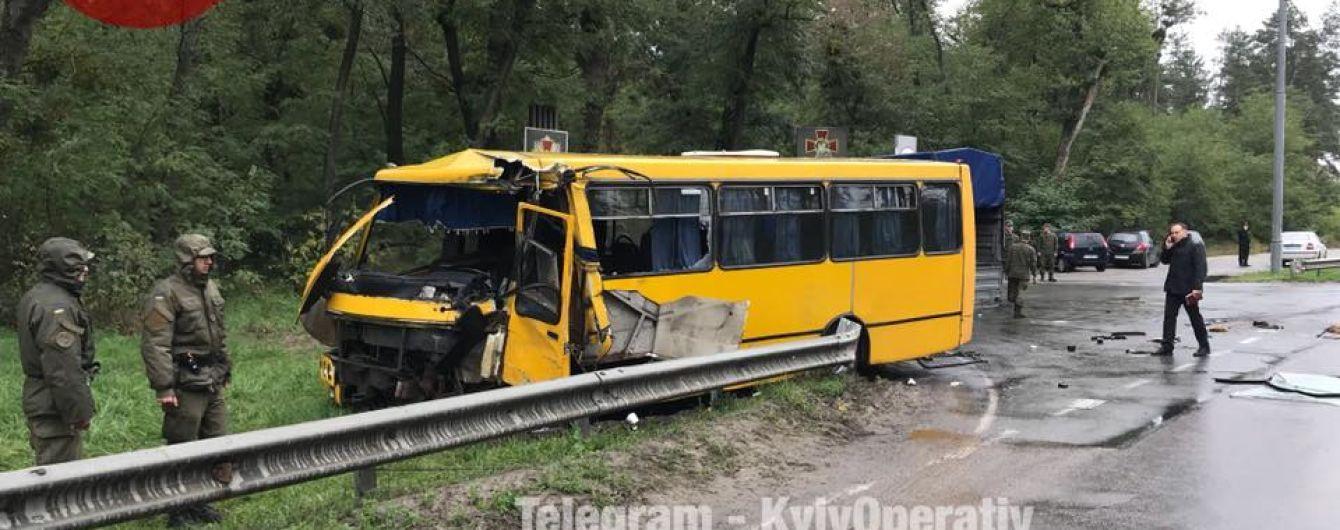 Стало известно о состоянии военных, которые пострадали в ДТП с автобусом Нацгвардии на Киевщине