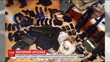 Киевлянин в своей квартире хранил целый арсенал оружия