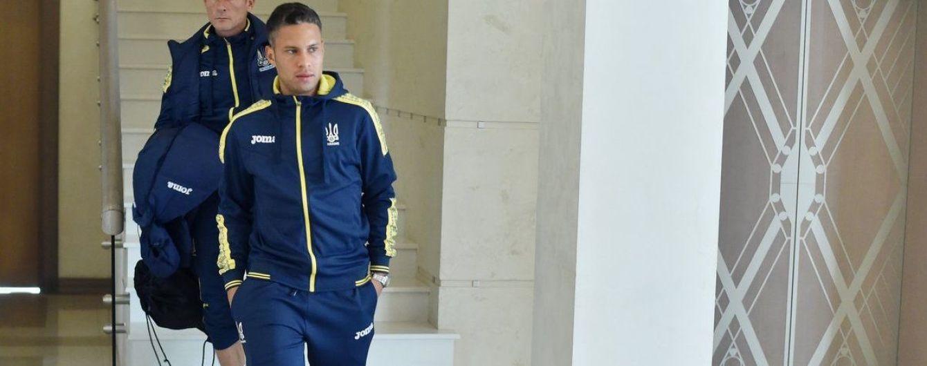 Натуралізований бразилець Марлос не поїхав на гру з Косовом