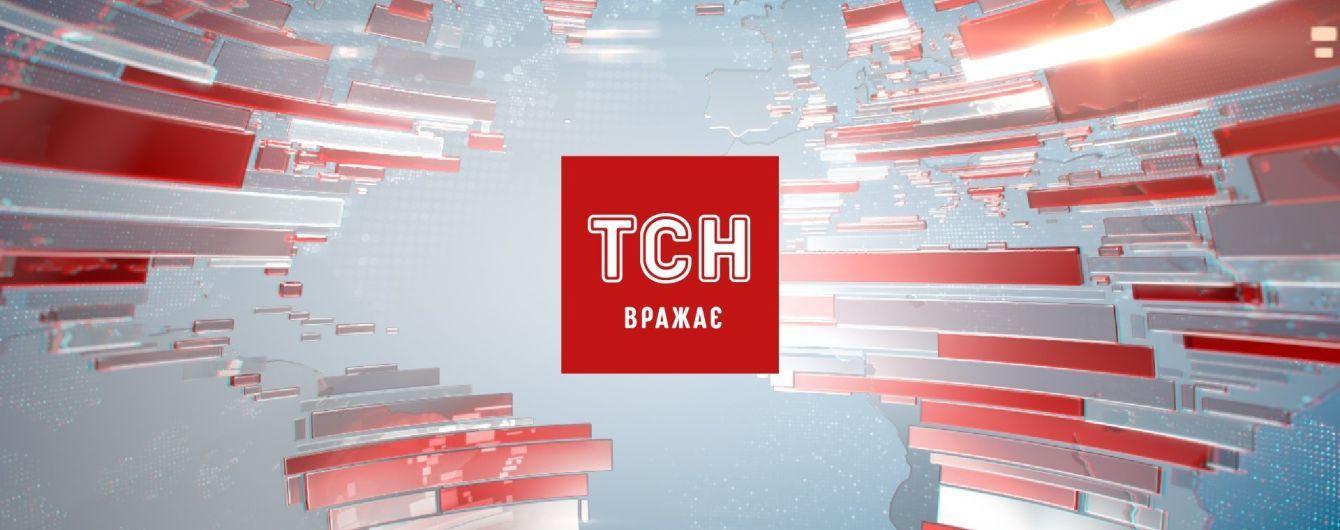 Телеканал «1+1» обеспокоен угрозами в адрес коллектива ТСН со стороны сторонников «русского мира»