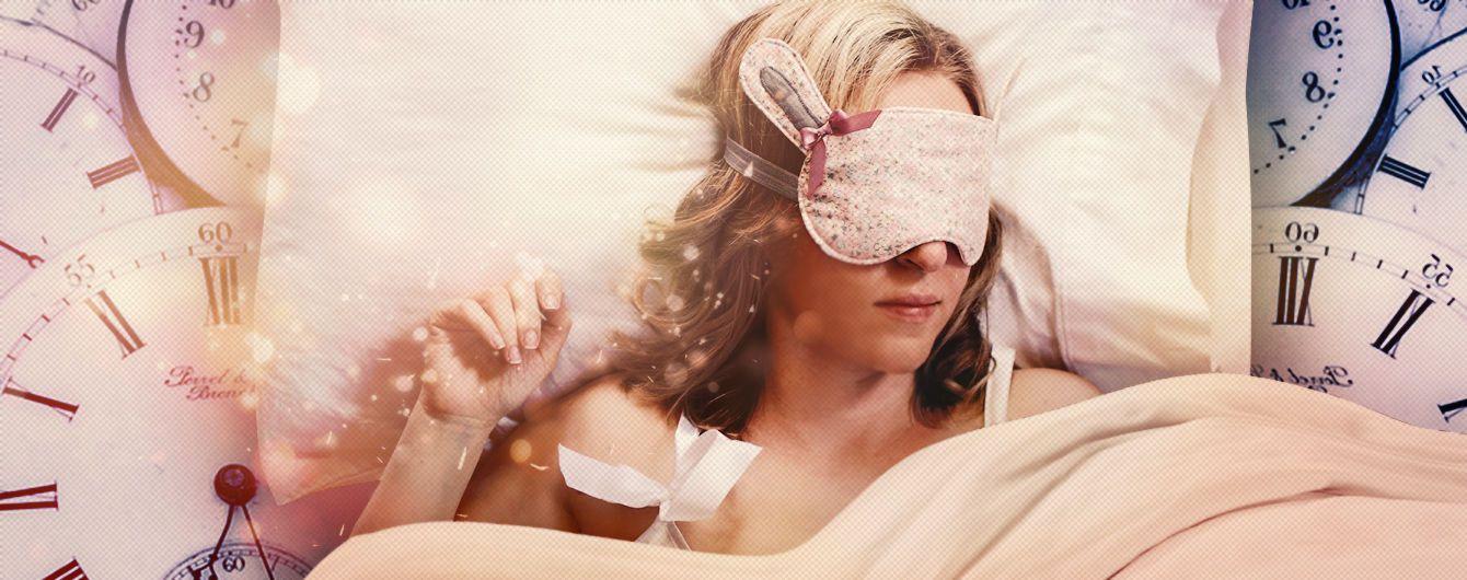 Чому хороший сон — це дуже важливо
