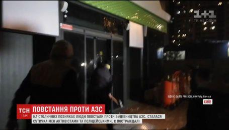 В Киеве активисты разбили почти достроенную АЗС на Позняках, против которой протестовали несколько месяцев
