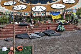 Житель Севастополя розбив меморіал Небесної сотні на АлеїГероїв в Києві
