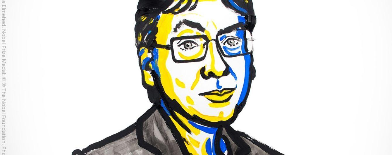 Нобелевскую премию по литературе получит британец Кадзуо Исигуро