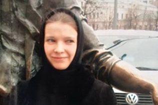 Полиция нашла монахиню, которая ушла к стоматологу и не вернулась в монастырь