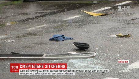 Один военный погиб и восемь получили ранения в ДТП на Киевщине