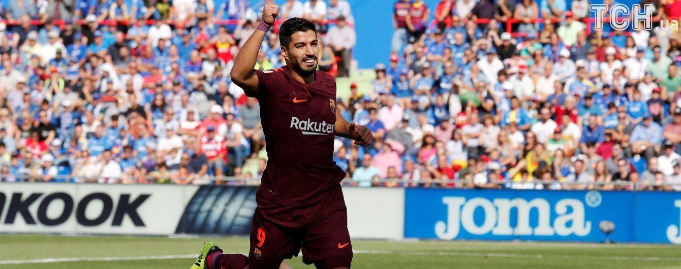 """Приятная неожиданность: футболист """"Барселоны"""" ошарашил детей, когда вышел к ним в роли гида"""