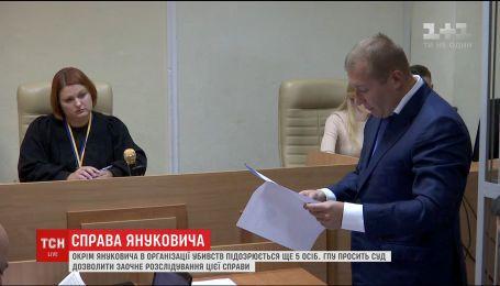 Адвокат Януковича полетів до нього в РФ через небажання екс-президента спілкуватись телефоном