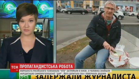 Из Украины отправили задержанного в Киеве журналиста НТВ