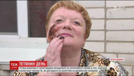 Тетянин день: професійний косметолог дасть майстер-клас із виготовлення косметики своїми руками