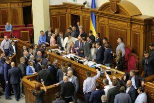 Реінтеграція Донбасу: що передбачає прийнятий у першому читанні закон. Головні тези