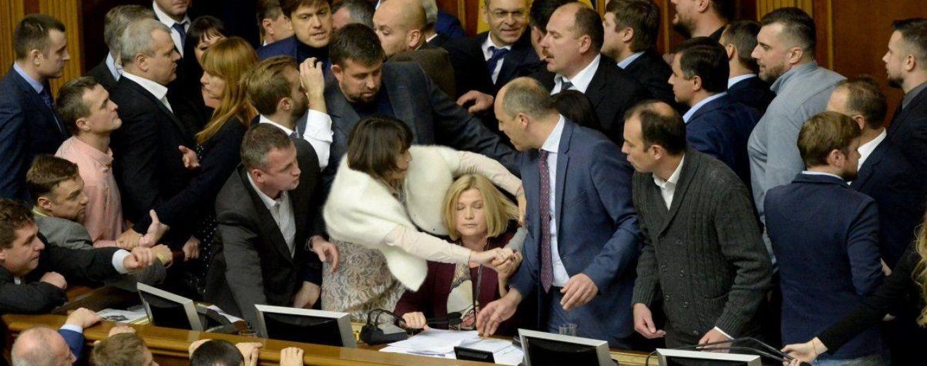 Спроба номер два: Рада намагається ухвалити закон про реінтеграцію Донбасу. Онлайн-трансляція