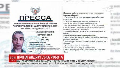 СБУ принудительно вернула в РФ журналиста кремлевского пропагандистского телеканала