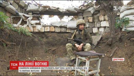 Во Марьинка вражеские снайперы целятся в украинских солдат и мирных жителей