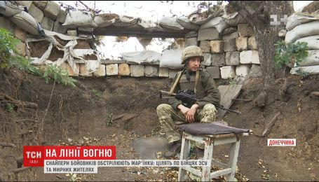 Під Мар'їнкою ворожі снайпери цілять в українських солдатів та мирних жителів