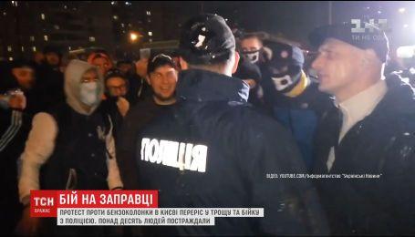 Апелляционный суд после ночных протестов запретил строительство АЗС в столичном районе Позняки