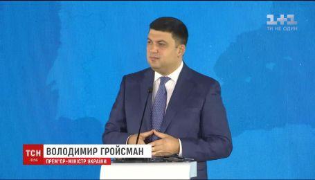 Правительство планирует экономический рост в 2018 году