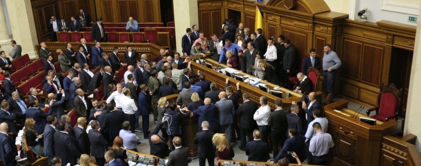 Рада у першому читанні підтримала реінтеграцію Донбасу