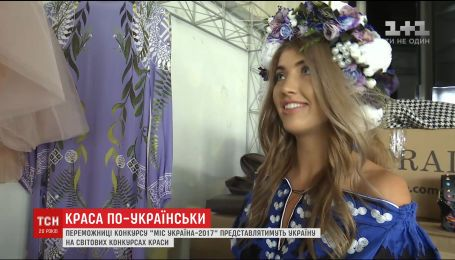 """Переможниці """"Міс Україна"""" показали дорогі сукні, в яких вийдуть на подіуми світових конкурсів краси"""