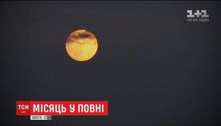 Уникнути роздратованості та закликати вроду: як врятуватись від негативного впливу повного Місяця