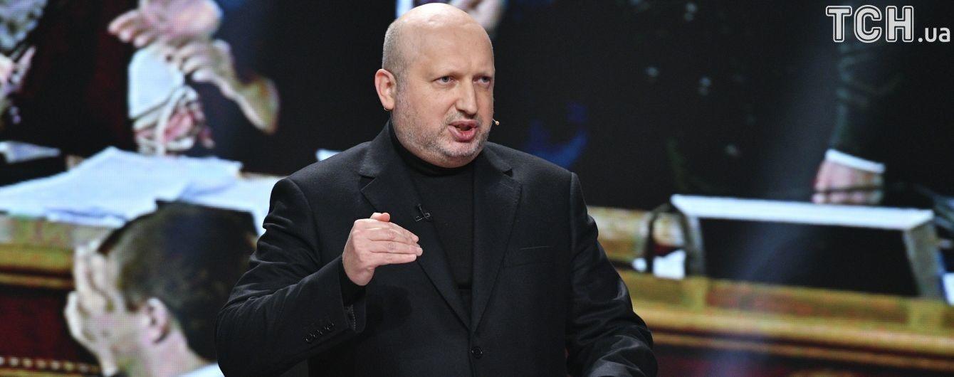 Турчинов пригрозил Лещенко судом за публикацию в соцсети