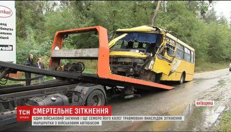На Киевщине маршрутка врезалась в колонну с бойцами Нацгвардии