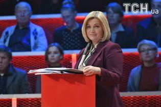 Рубан особисто написав листа бойовикам, аби його включили до списку обміну заручниками - Геращенко
