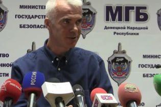 """СБУ спростувала перехід свого чинного співробітника на бік """"ДНР"""""""