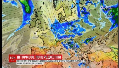 Украина готовится к разрушительному урагану