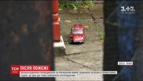 Львівський дитсадок, де напередодні сталась пожежа, працював без ліцензії