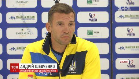 Футбольная сборная Украины готовится к матчу против Косово