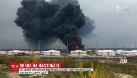 Под Нижним Новгородом взорвался нефтеперерабатывающий завод, есть погибшие
