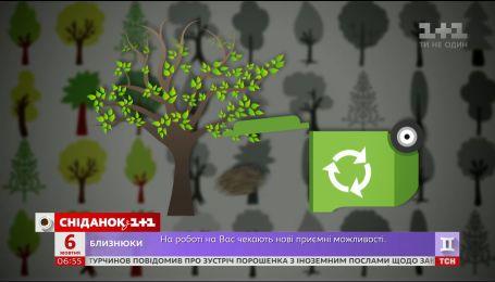 Завтра 2037: как киевские школьники перерабатывают органические отходы