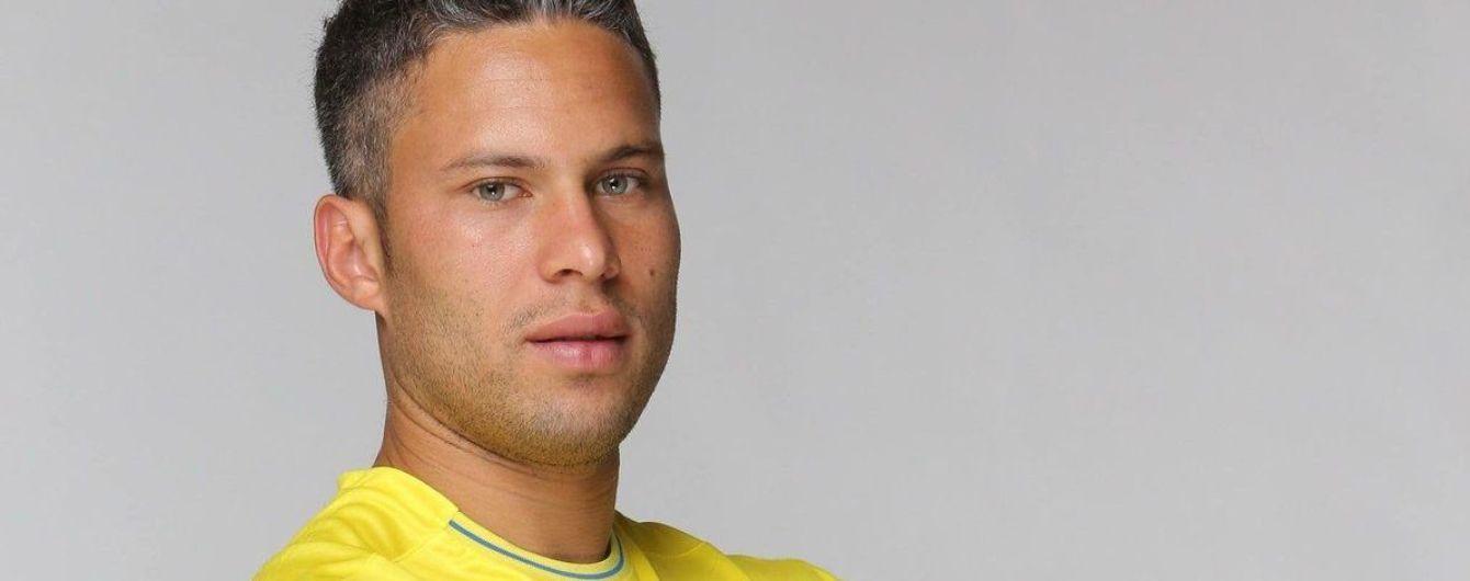 Марлос присоединился к сборной Украины в Албании
